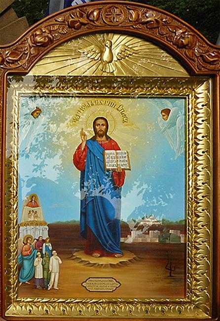 чернобыльский спас икона фото