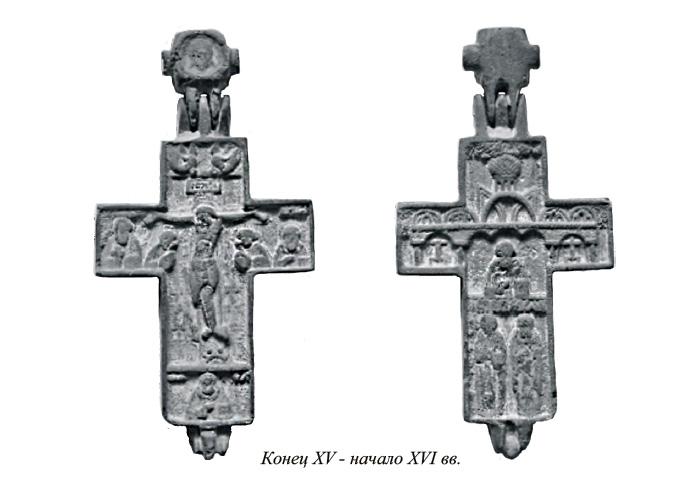 Новгородский крест - энколпион с лицевой створкой третьего типа. Конец XV - начало XVI вв.