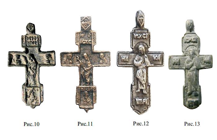 Килевидные кресты 15 века с изображением благословляющего Христа