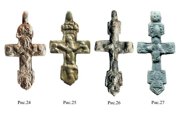 Нательные килевидные кресты XV - XVI вв c изображением Иисуса Христа на престоле.