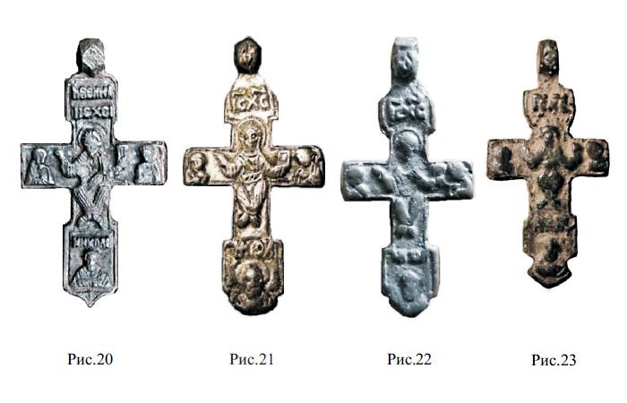 Нательные килевидные кресты XV - XVI веков, Иисус Христос Пантократор.