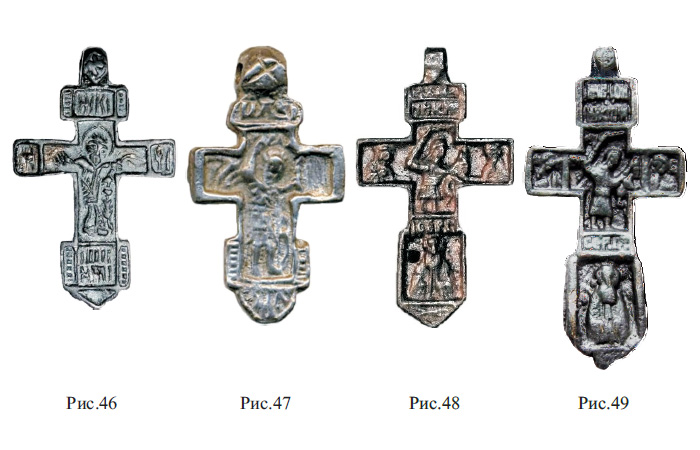 Средневековые килевидные кресты, в среднокрестии святой Никита-Бесогон