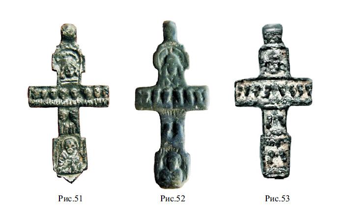 Нательные килевидные кресты XV - XVI веков с изображением 12 апостолов