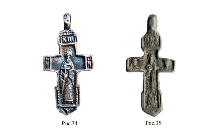 Нательные килевидные кресты XV - XVI вв c изображением ростовой фигуры мученика Никиты Готского
