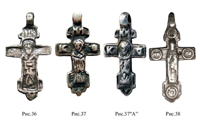 Нательные килевидные кресты XV - XVI вв c изображением ростовой фигуры святого Николая Угодника