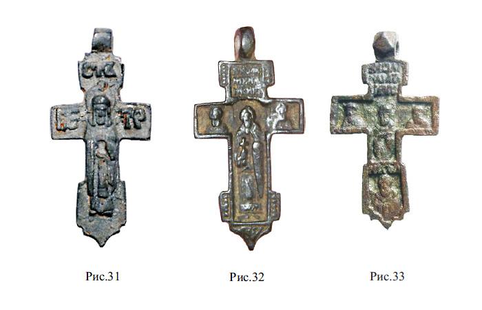 Кресты XV - XVI вв., содержащие ростовую фигуру митрополита Петра, святого мученика Мины и неизвестного святого.