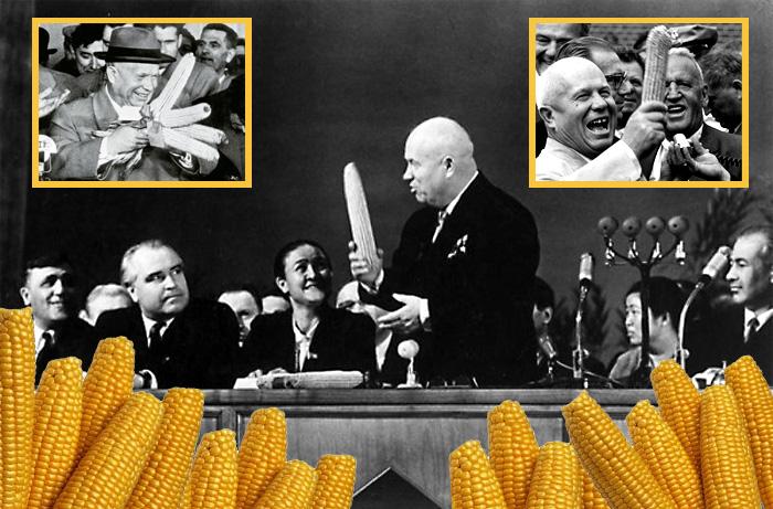Кукурузная мина: идею Никиты Хрущева скомпрометировали спецслужбы США?