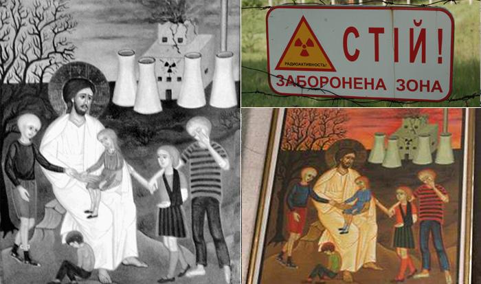 Икона «Иисус исцеляет детей Чернобыля».
