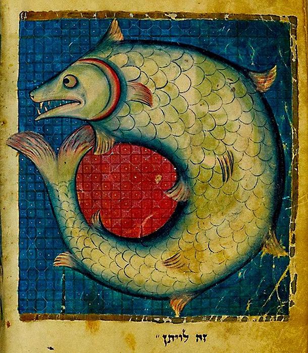 Левиафан изображен в виде большой рыбы с чешуей и плавниками, его рот полон острых, угрожающих зубов. Его тело образует петлю, а хвост почти касается головы. Франция, XIII вв.