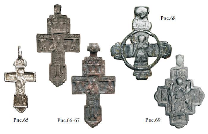 Русские средневековые нательные кресты с изображением архангела Михаила