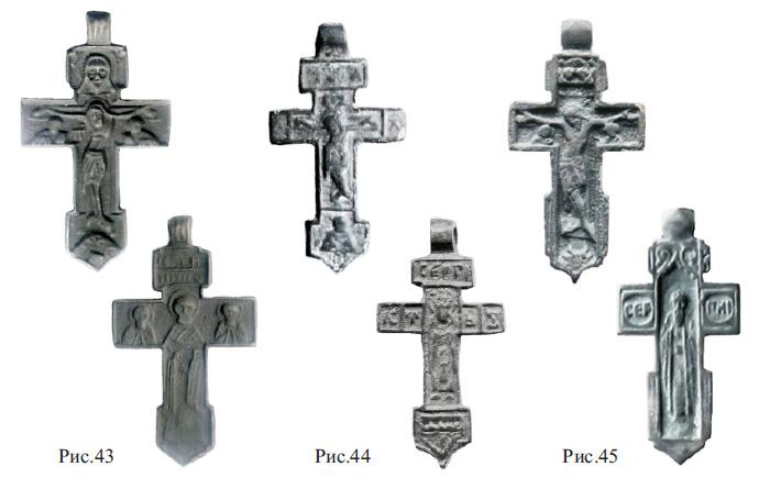 Двусторонние нательные кресты XV - XVI вв c изображением Николая Угодника и Сергия Радонежского