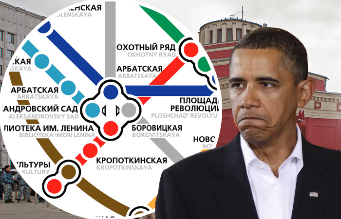 Рассказ про загадочную русскую душу, станцию метро Арбатская и президента Обаму.