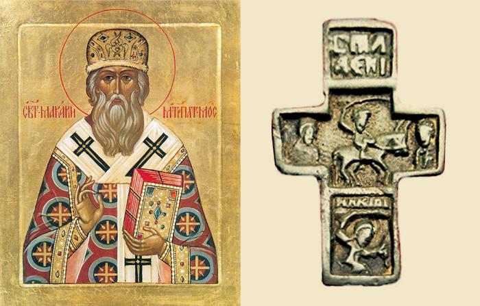 Митрополит Московский Алексий и события 1554 года (история одного креста)