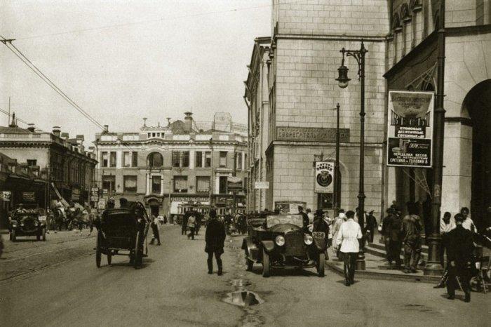 Москва 20-х годов XX века