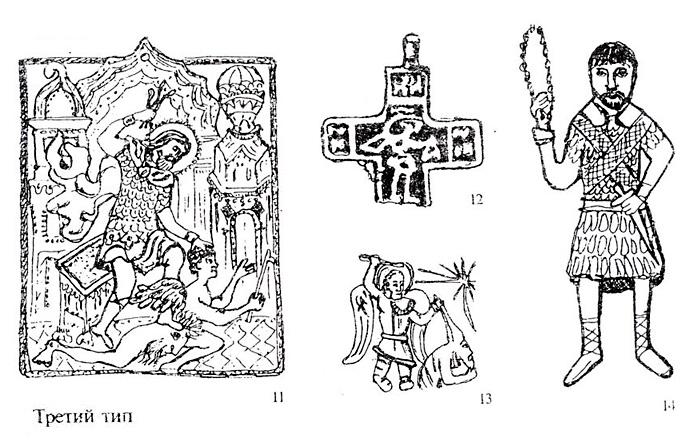 Типы изображений святого Никиты-бесогона: третий тип (рис. 11-14)