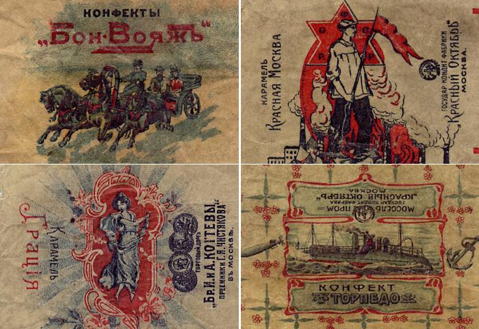 Как выглядели этикетки российских и советских конфет до и после революции