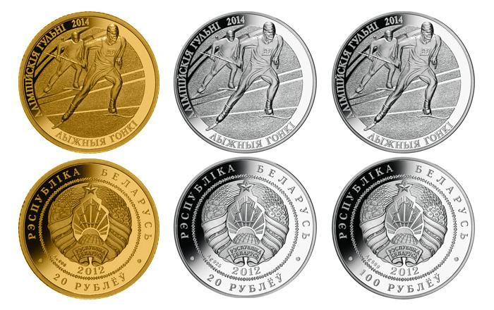 Памятные монеты Беларуси - «Олимпийские игры 2014 года. Лыжные гонки»