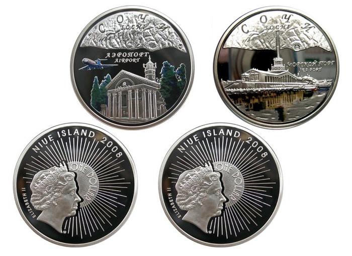 Монеты государства Ниуэ с изображением морского порта и аэропорта в Сочи. Зимняя Олимпиада в Сочи - 2014.