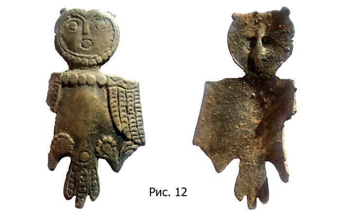 http://www.kulturologia.ru/files/u1834/ornitomotf-amilet-pendant-7.jpg