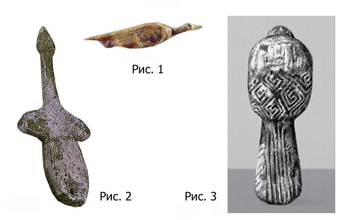 Костяная пластика с изображением птицы. Возраст 32 тыс. лет (рис. 1) / Лебедь, вырезанный из бивня мамонта. Возраст 22 тыс. лет. (рис. 2) / Фигурка птицы, со стоянки Мезино. Ранний палеолит. (рис. 3)