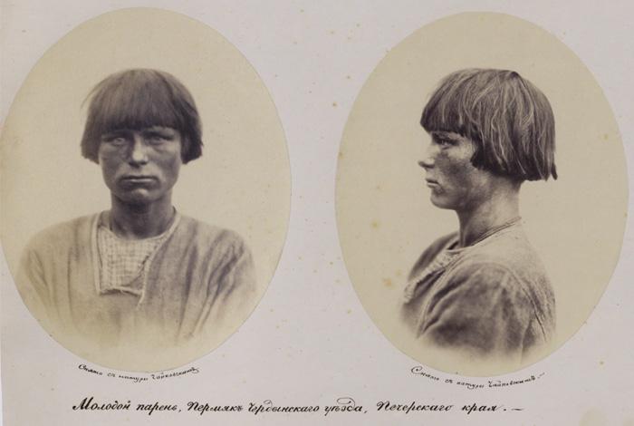Молодой парень, пермяк Чердынского уезда, Печерского края, 1868 г.
