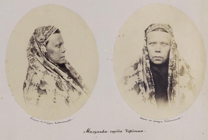 Мещанка города Чердыни, 1868 г.