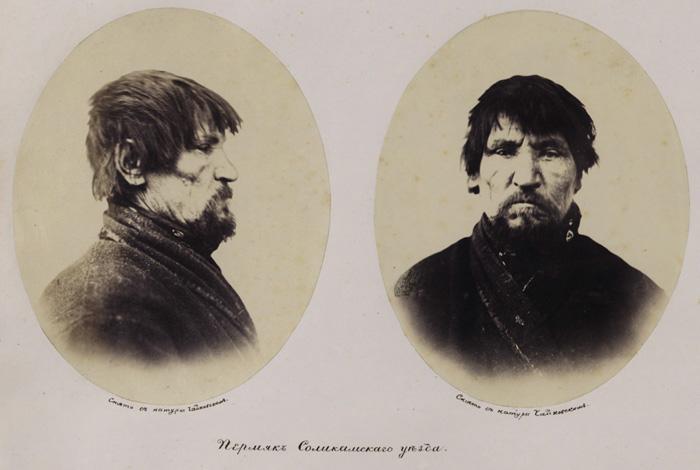 Колоритный пермяк Соликамского уезда, 1868 г.