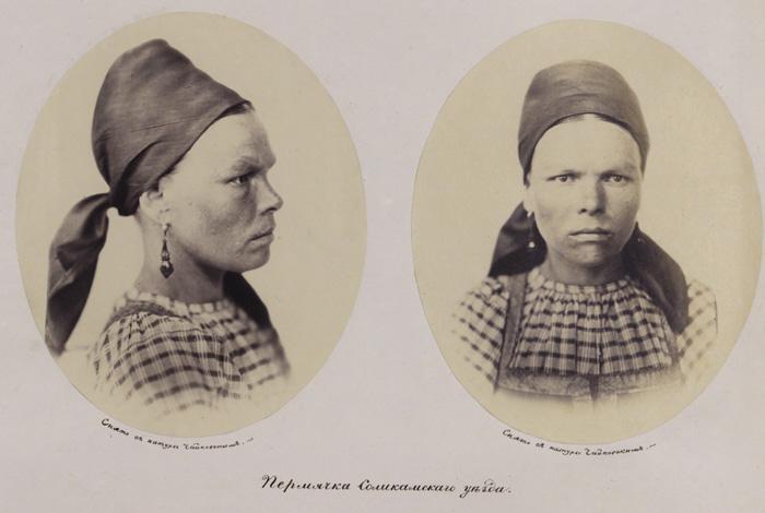 Пермячка Соликамского уезда, 1868 г.