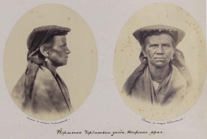 Пермячка Чердынского уезда, Печерского края, 1868 г.