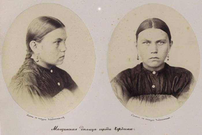Мещанская девица города Чердыни, 1868 г.