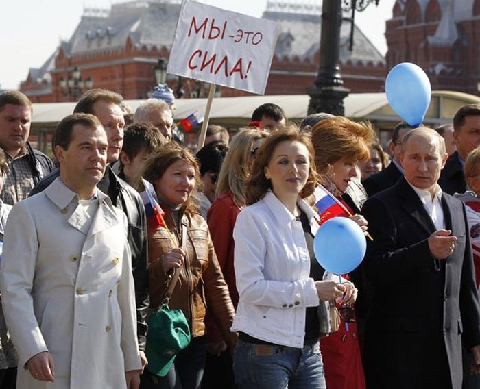 Первые лица России на первомайской демонстрации.