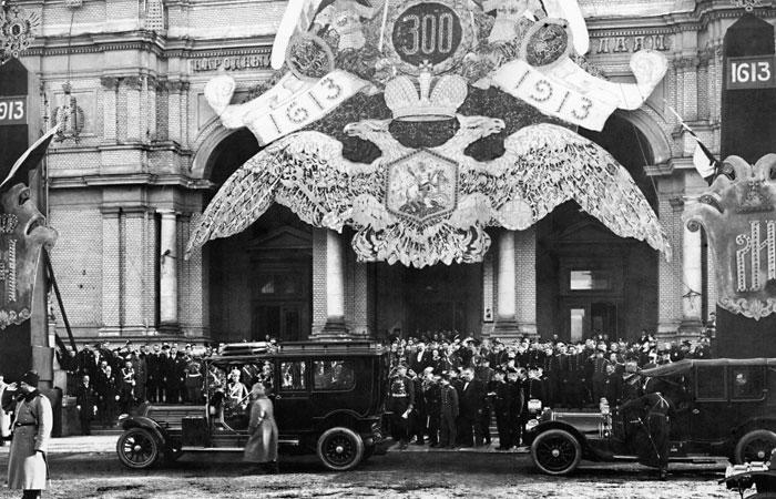 Так праздновали 300-летие Дома Романовых.