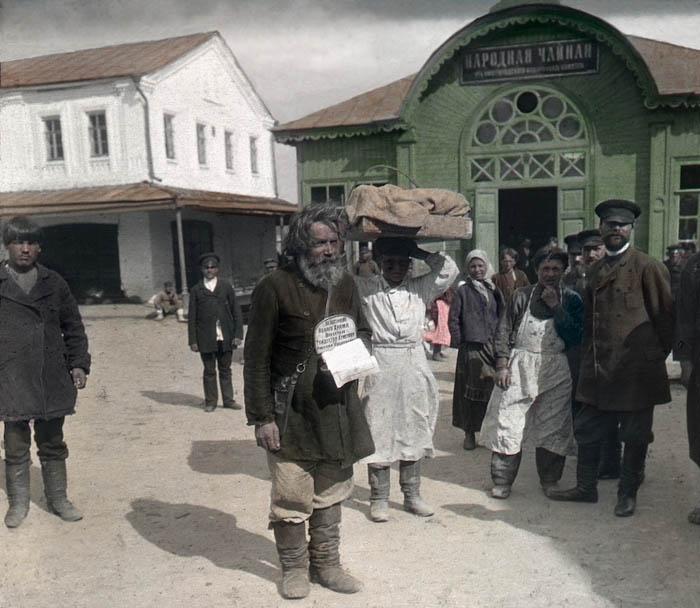 Сборщик благотворительных взносов. Россия, 1896 г.