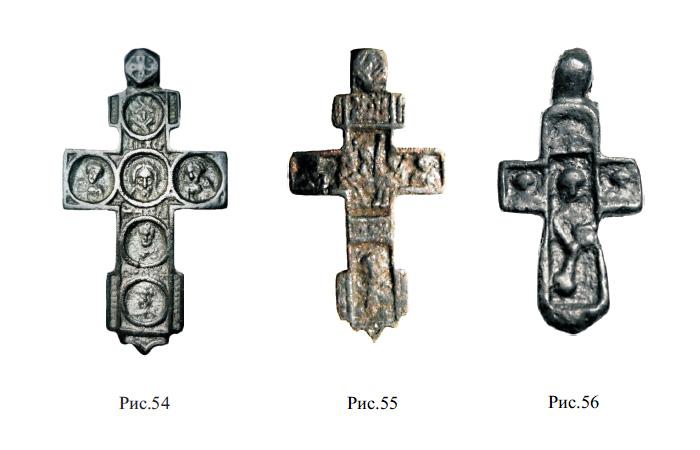 Средневековые нательные русские кресты XV - XVI вв.