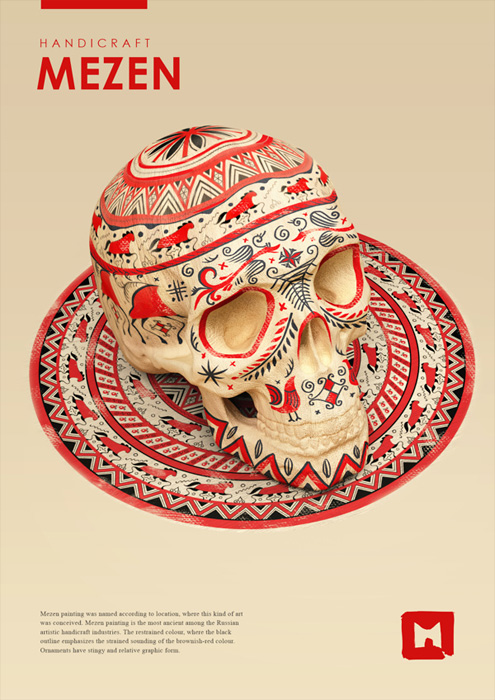 Мезенская роспись по черепу