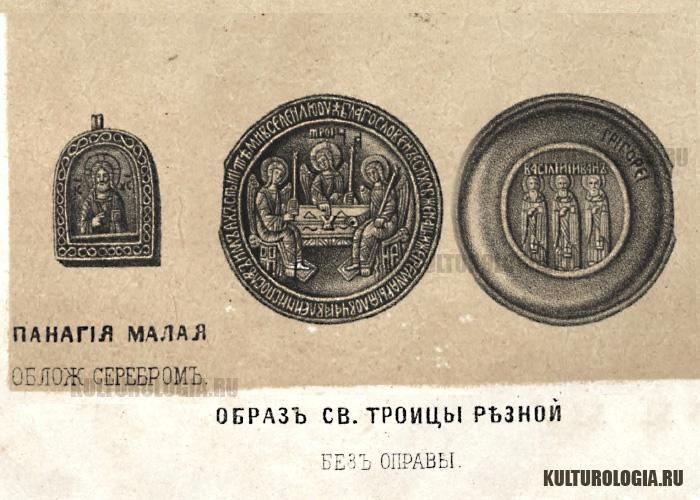 Панагия малая. обложена серебром. / Образ святой Троицы ризной. Без оправы.