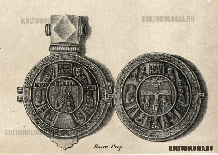 Панагия костяная. Обложена серебром.