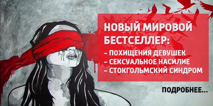 http://www.kulturologia.ru/files/u1834/sad-babochek.jpg