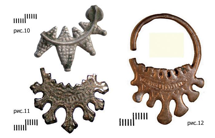 Лучевое височное кольцо VIII-X вв, (рис. 10) / Cемилопастные височные кольца XI - XIII вв., (рис. 11-12)