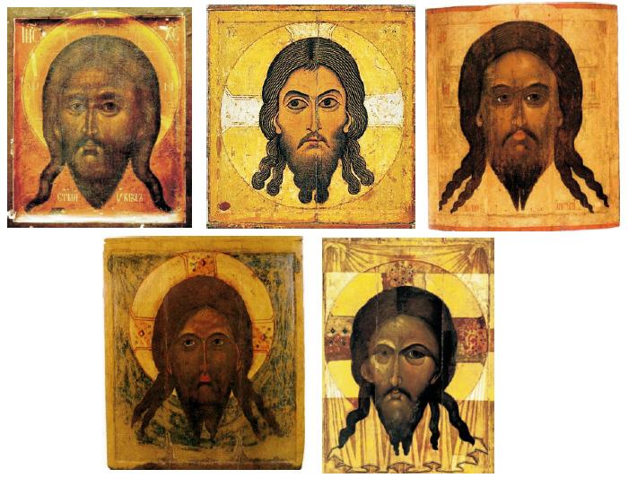 Спас Нерукотворный на иконах XII - XVII вв.