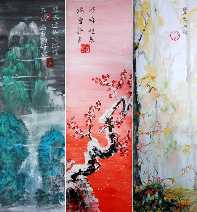 Китайский пейзаж. / Мэй хуа. / Осенний лес.