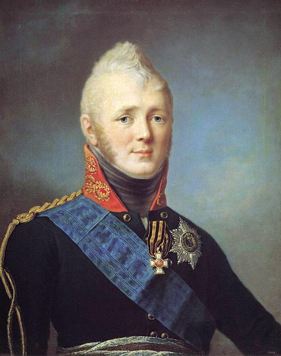 Александр I . Степан Щукин