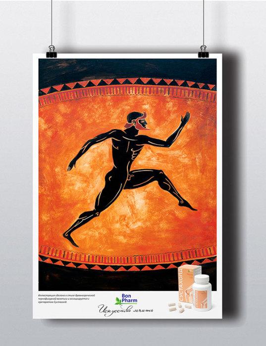 Иллюстрация в стиле древнегреческой чернофигурной вазописи.