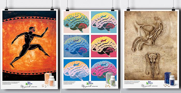 Отличные стилизации в рекламе препаратов компании BonPharm.