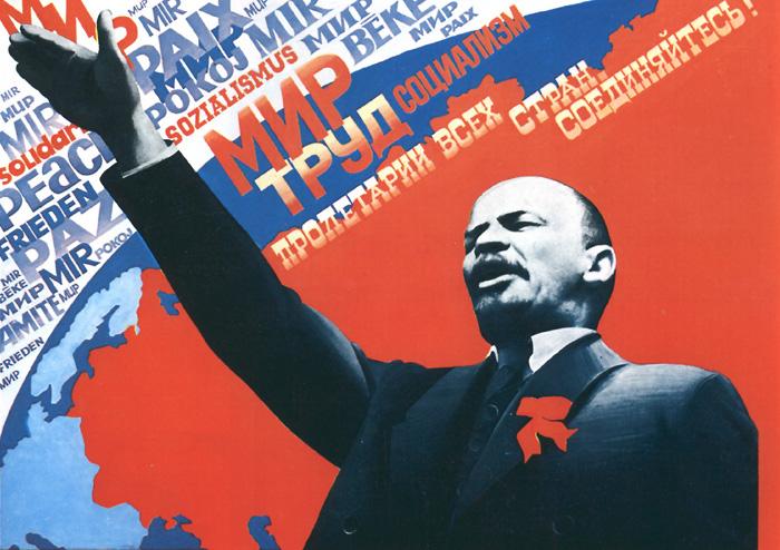 Владимир Ильич Ленин - вождь мирового пролетариата. Советский плакат.