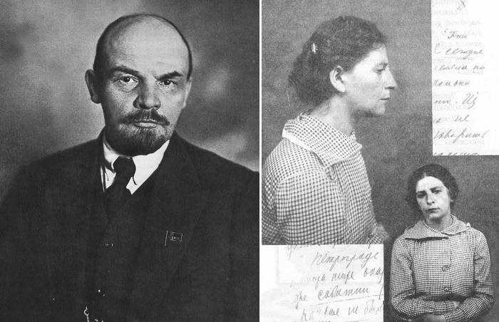 Ленин и Фанни Каплан