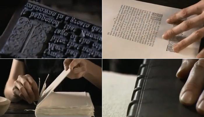 Искусство создания книги.