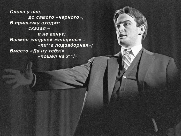 В.В. Маяковский - великий советской поэт в исполнении В. Ланового