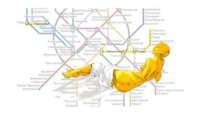 Интересный проект художника Алексея Соболевского. Московское метро в женских образах.