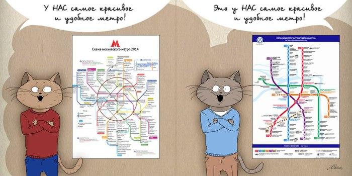 Москва VS Питер: наше метро самое лучшее.